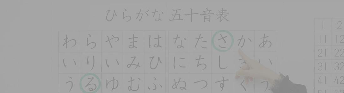 ページ 馬渕 ログイン マイ